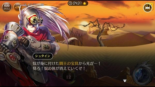 レクラ平原その13 (8)