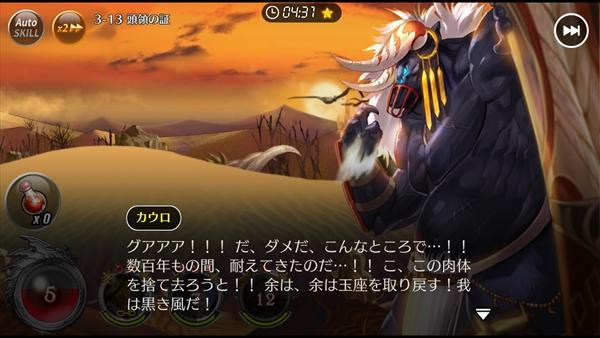 レクラ平原その13 (9)