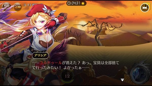 レクラ平原その13 (10)