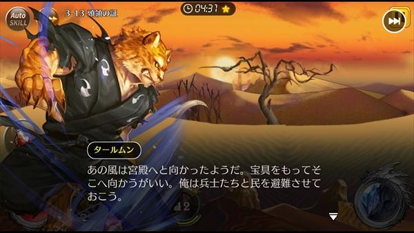レクラ平原その13 (11)