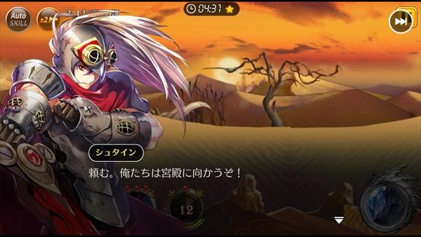 レクラ平原その13 (12)