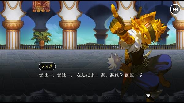 レクラ平原その14 (4)