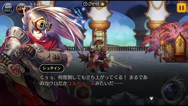 レクラ平原その14 (6)