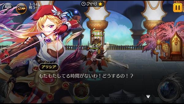 レクラ平原その14 (7)