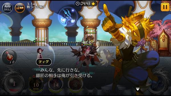 レクラ平原その14 (8)