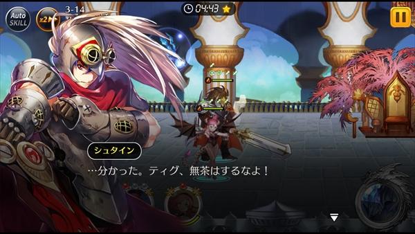 レクラ平原その14 (11)