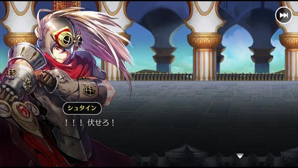レクラ平原その15 (3)