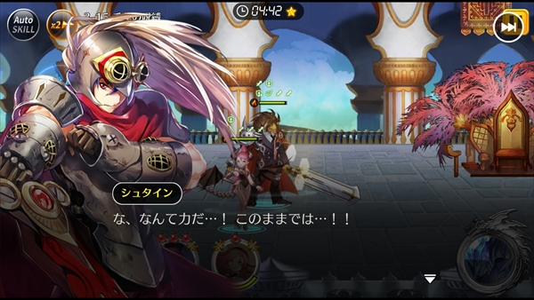 レクラ平原その15 (7)