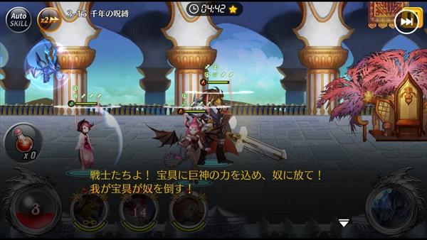 レクラ平原その15 (8)
