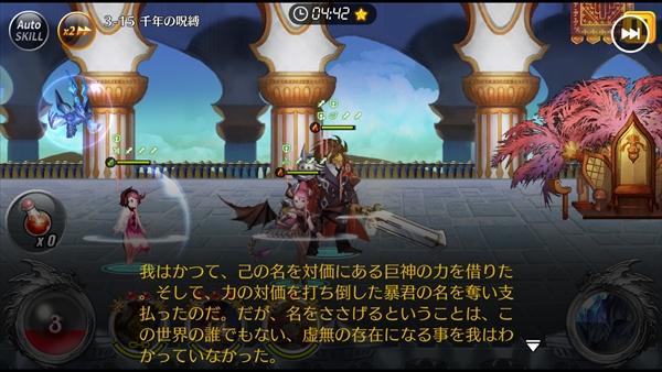 レクラ平原その15 (10)