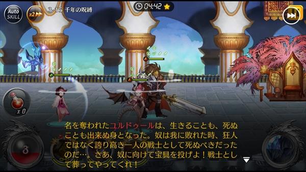 レクラ平原その15 (11)