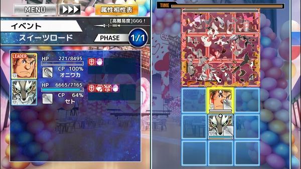 バレフェス高難易度GGG (2)