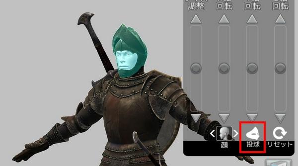 easyposer中世の鎧追加 (7)