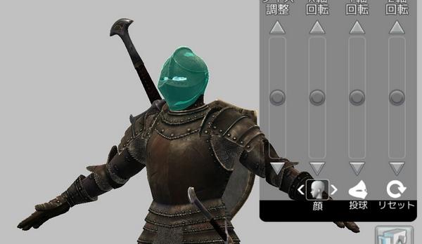 easyposer中世の鎧追加 (8)