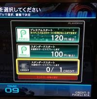 100円選択2