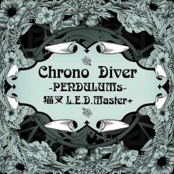 sdvx_pendulums.jpg