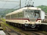 富山地鉄14760形14761F普通電鉄富山行き 舌山駅にて