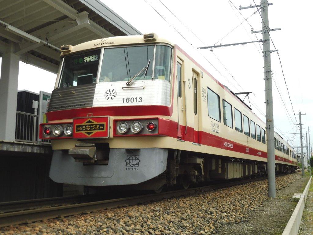 chitetsu16013_shinkurobe.jpg