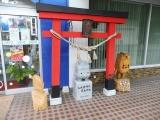 富山地鉄電鉄魚津駅 ミラたん神社