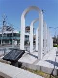 京王東府中駅 府中市公共下水道事業完成記念モニュメント
