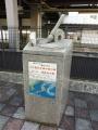 JR肥前山口駅 JR最長片道切符の旅 ゴール 肥前山口駅 モニュメント