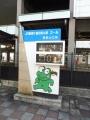 JR肥前山口駅 JR最長片道切符の旅 ゴール 肥前山口駅 時計&温度計