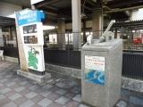 JR肥前山口駅 JR最長片道切符の旅 ゴール 肥前山口駅