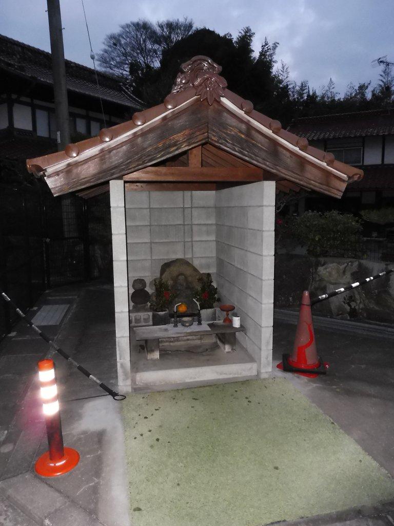 hongo_hiroshima1.jpg
