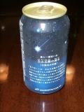立山黒部貫光 立山地ビール 星の空 Black 説明