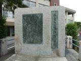 京成市川真間駅 本多貞次郎君之碑
