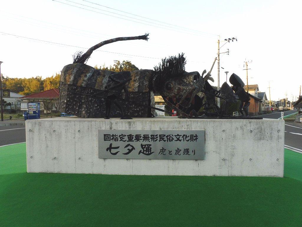 ichiki1_1.jpg