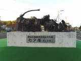 JR市来駅 七夕踊像 裏