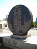 JR鴨島駅 ノンキナトウサンの碑