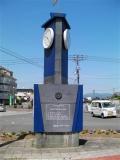 JR鴨島駅 「四つのテスト」時計台