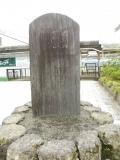 JR軽井沢駅 碓日嶺鐵道碑