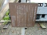 JR軽井沢駅 草軽電鉄デキ12形機関車 説明