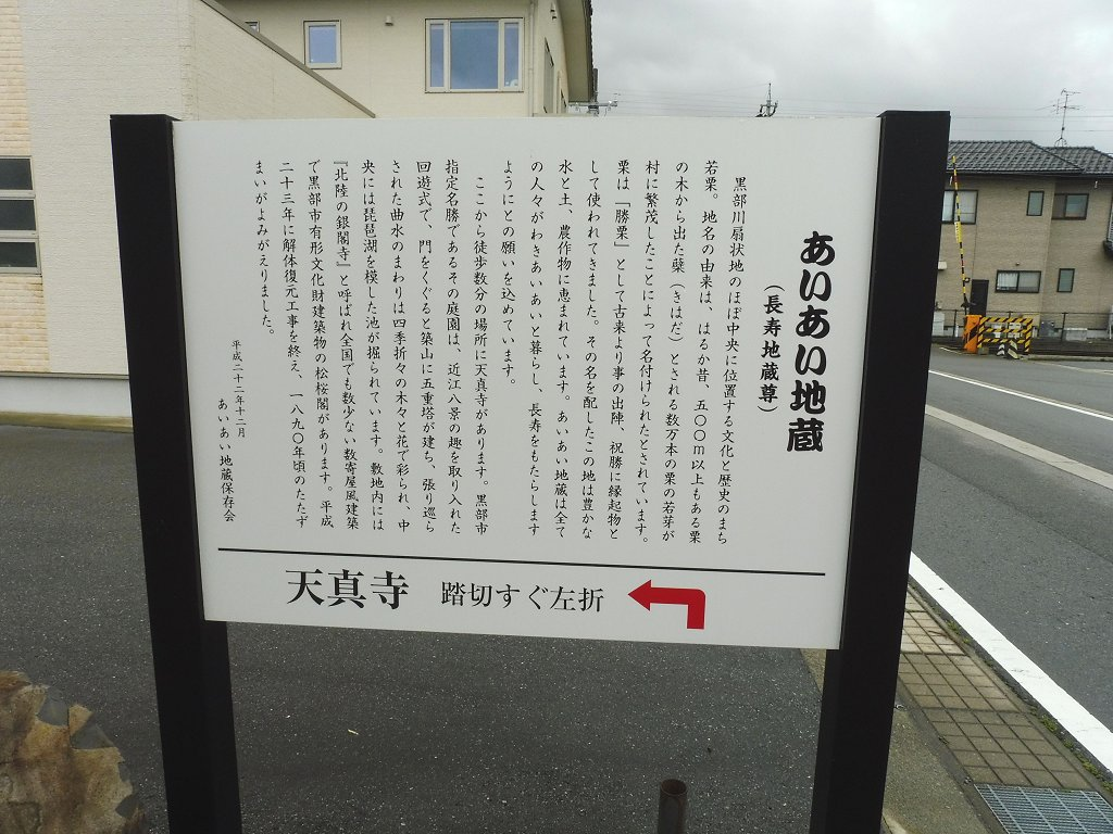 kurobeunazukionsen4_1.jpg
