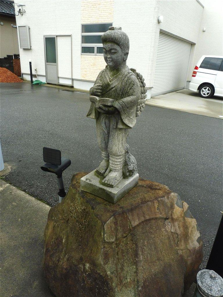 kurobeunazukionsen5.jpg