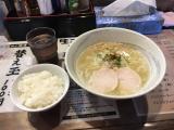めん屋 松ちゃん 鶏白湯そば(塩)