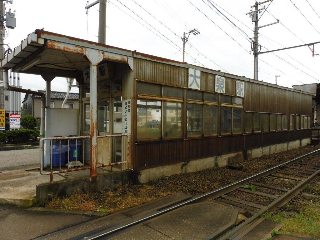 oizumi_eki1.jpg