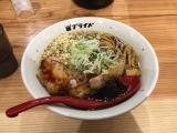 麺バルプライド 俺のブラック