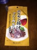 大黒屋食品 ホルモン揚げ せんじ肉豚ハラミ