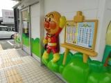 JR土佐山田駅 香美市いんふぉめーしょん アンパンマン1