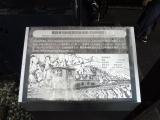 黒部峡谷鉄道宇奈月駅 黒部専用鉄道電気機関車EB5号型 説明