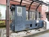 黒部峡谷鉄道宇奈月駅 黒部専用鉄道電気機関車EB5号型