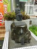 富山地鉄宇奈月温泉駅 好日