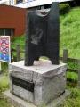 東武柳瀬川駅 交和と連帯