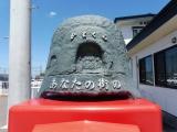 JR横手駅 かまくらのポスト アップ
