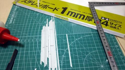 第2本線・地鉄線 (88)-1