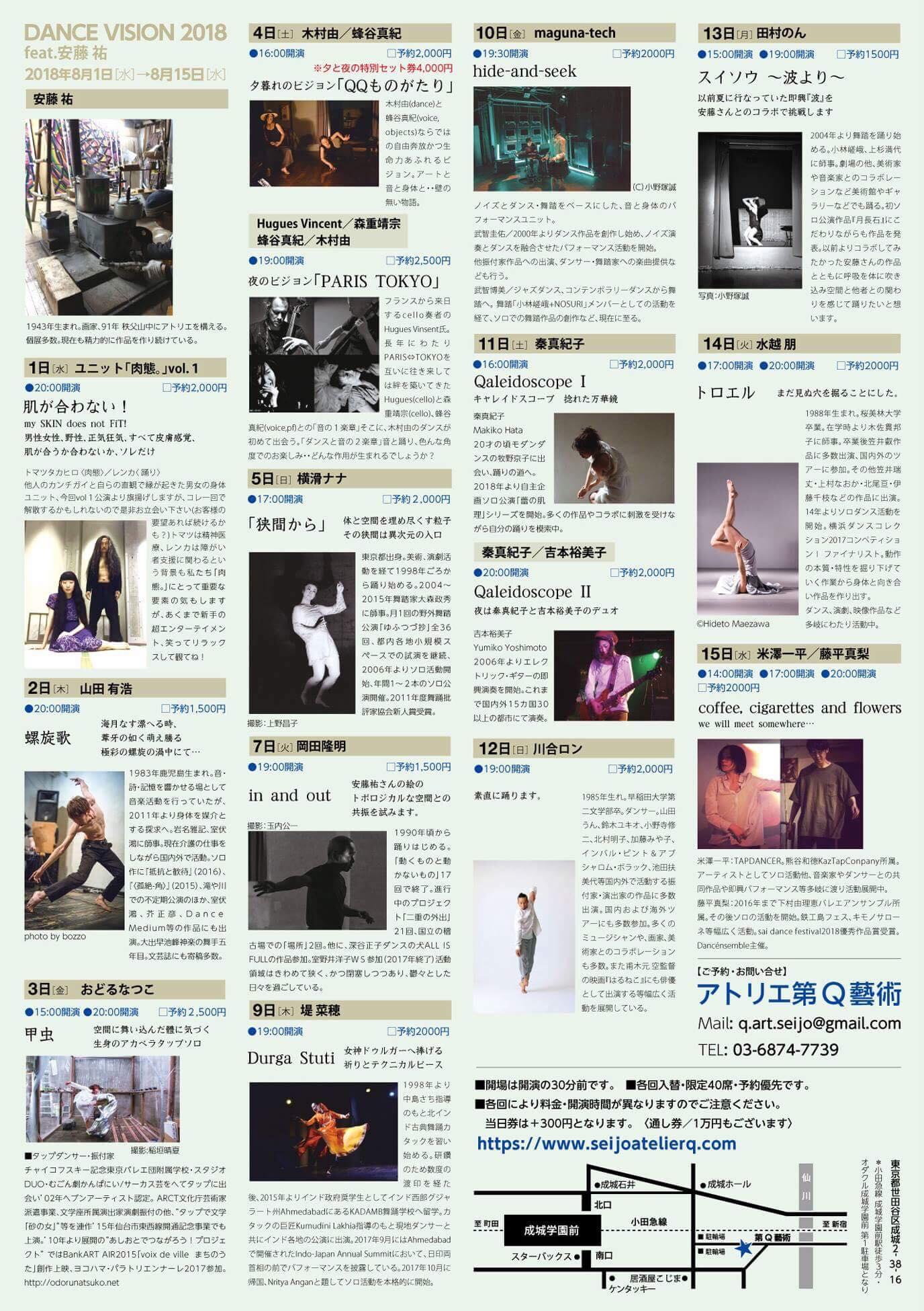 dancevision1.jpg